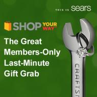 Sears Last Minute Gift Grab