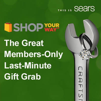 sears great members only last minute gift grab