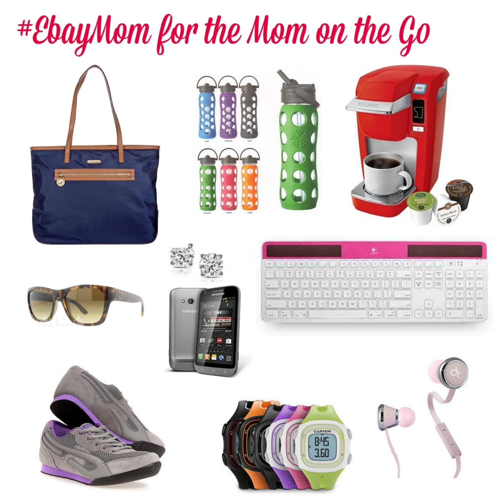 #ebabymom for the mom on the go