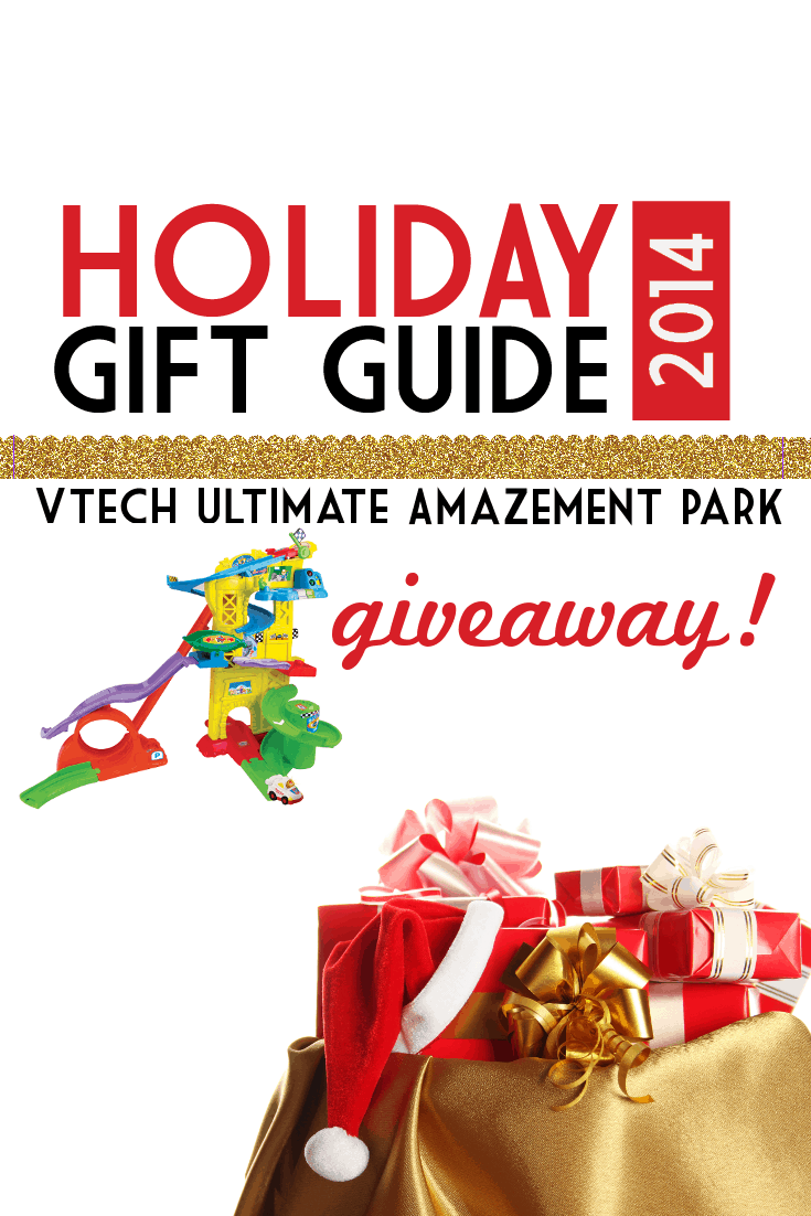 vtech ultimate amazement park giveaway